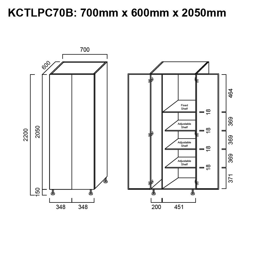Laundry Cabinet – Single Door 700 Broom Cupboard